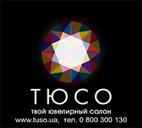 tuso-200