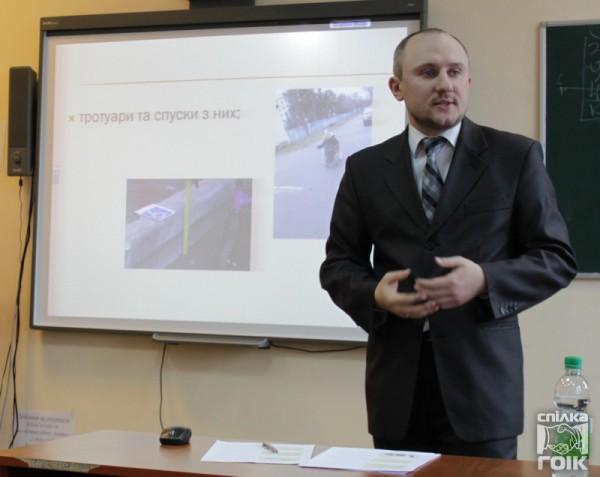 Конференція у КНУ ім. Шевченка