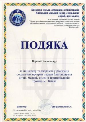 2004-11-09