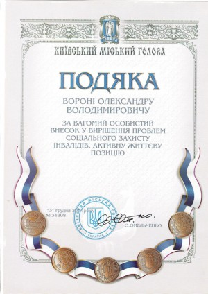 2004-12-04