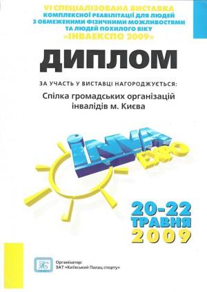 2009-05-20