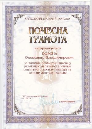 2009-11-12
