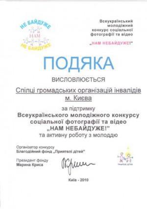 2010-11-01