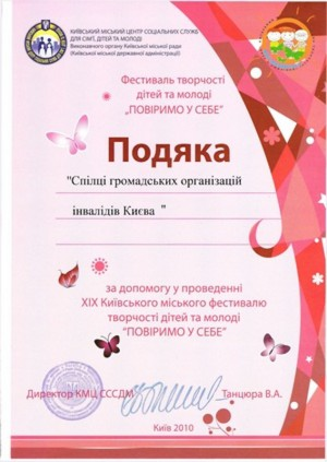 2010-11-02