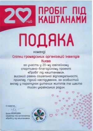 2012-05-01