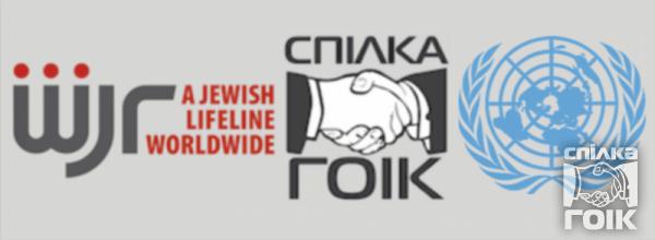 logo OON